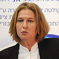 Livni. 'IDF soldiers cannot be compared to terrorists' Photo: Yaron Brener