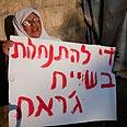 Arab demonstrators in Sheikh Jarrah Photo: Dudi Vaaknin