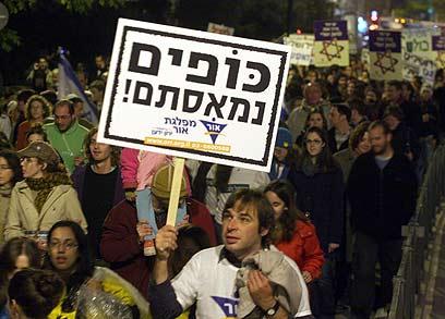 חילונים מפגינים נגד כפייה דתית בירושלים (צילום: גיל יוחנן)
