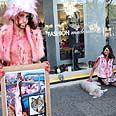 Rally in Tel Aviv Photo: International Anti-Fur Coalition