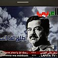 Saddam Hussein on the air. Longings for the dictator Photo: AP