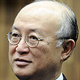 IAEA Director General Yukiya Amano Photo: AFP