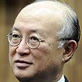 IAEA Director General Yukiya Amano Photo: AFP