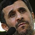 Ahmadinejad: Nauseating masquerade Photo: AP