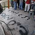 Vandalized Mosque in Yasouf Photo: AFP