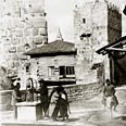 A. Well at entrance to Jerusalem from Jaffa Gate, near Tower of David