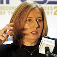 Tzipi Livni concerned about Israel's strategic position Photo: Reuters