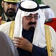 King Abdullah :Finally allowing women to vote Photo: AFP