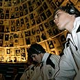 Yad Vashem (illustration) Photo: Reuters