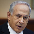Netanyahu. 'Strayed from path' Photo: Reuters