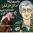 Drawing of Shalit in Gaza Photo: Reuters