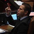 Erdan. Slammed Abbas Photo: Gil Yohanan