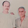 Maher and Kareem Younis Reproduction: Ido Erez