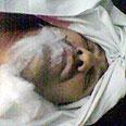Body of Ali Mousavi