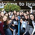 Building their future in Israel - new olim Photo: AFP