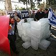 Ice blocks set up Photo: Gil Yohanan