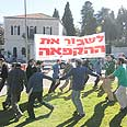 Settlers protest against settlement freeze Photo: Guy Asayag