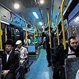 'Kosher' bus in Jerusalem Photo: Atta Awisat