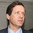 &#39;Barak must vote against bill.&#39; Herzog Photo: Ofer Amram