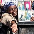 Ethiopian-Israelis protest outside PM's Office Photo: Gil Yohanan