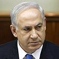 Netanyahu, satisfied with clarification Photo: AFP