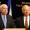 McCain (L) and Lieberman Photo: Gil Yohanan