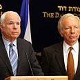 McCain (L) and Lieberman Photo: Gil Yohanan