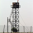 Egypt-Israel border Photo: AP