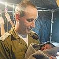 Saving lives in Haiti Photo: IDF Spokesman's Office