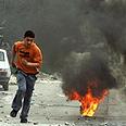 Nablus (archives) Photo: Reuters