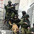 IDF forces in Nablus (archive) Photo: AFP