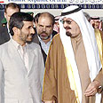 With Iranian President Ahmadinejad Photo: Reuters