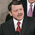 King Abdullah Photo: AP