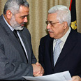 Palestinian Prime Minister Ismail Haniyeh and PA President Mahmoud Abbas Photo: AP
