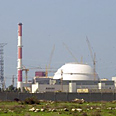 Iranian nuclear facility (archives) Photo: AP