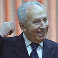 Peres: presidential candidate Photo: Gil Yohanan