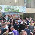 'Yeshiva arrangement' recruits Photo: Yair Kraus