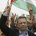 Mustafa Barghouti Photo: Reuters
