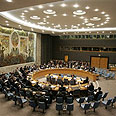 UN Security Council: 9 clauses Photo: AP