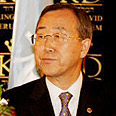 Ban Ki-moon (archive photo) Photo: AFP