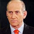Olmert not serious Photo: Gil Yohanan