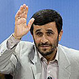 Ahmadinejad - Regrets his neighbors are attending 'media show' Photo: Reuters