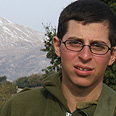 Gilad Shalit Reproduction photo
