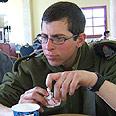 Gilad Shalit Reproduction photo