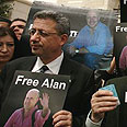 Rally for Johnston's release in Ramallah Photo: AP