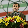 Iranian President Ahmadinejad. To get a letter Photo: AFP