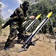 Qassam rockets (archive) Photo: AFP