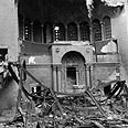 Berlin synagogue damaged during Kristallnacht (archives) Photo: Getty Images