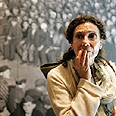 Yad Vashem Holocaust Museum (Archives)