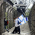 Israeli youth participate in March of the Living Photo: AFP